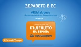 Citizens dialog with commissioner Vytenis Andriukaitis