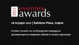На живо: Eventex Awards 2011 @ Rainbow Plaza