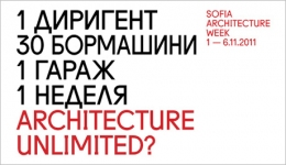 Video streaming: EXHIBITIONS @ SOFIA ARCHITECTURE WEEK 2011
